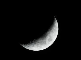 Moon - 3-13-2016